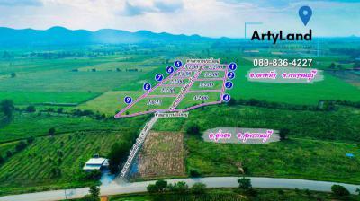ที่ดิน 280000 กาญจนบุรี เลาขวัญ หนองประดู่