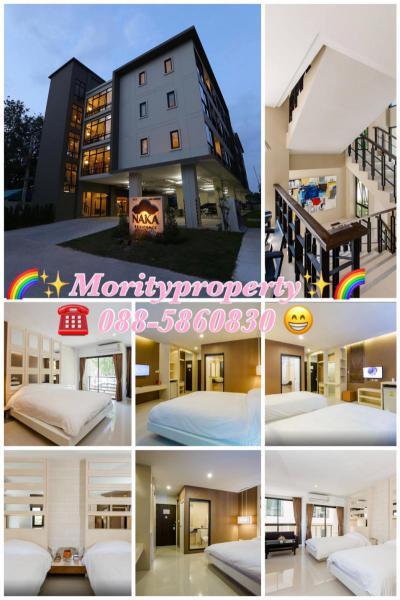 โรงแรม 76000000 ภูเก็ต เมืองภูเก็ต วิชิต