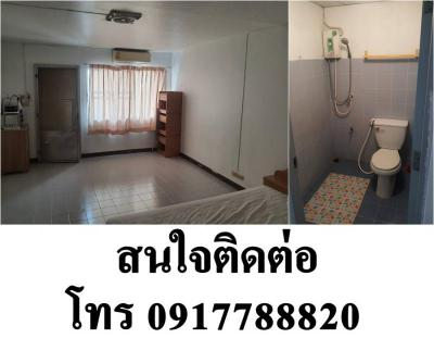 อพาร์ทเม้นท์ 4000 กรุงเทพมหานคร เขตดินแดง ดินแดง