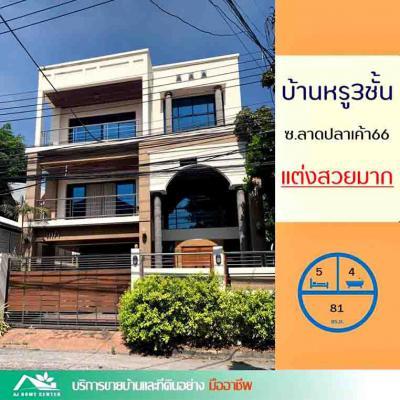 บ้านเดี่ยว 21900000 กรุงเทพมหานคร เขตบางเขน อนุสาวรีย์