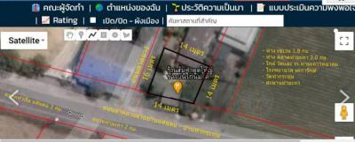 ที่ดิน 600000 กาญจนบุรี ท่ามะกา แสนตอ
