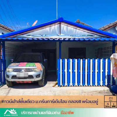 ทาวน์เฮาส์ 990000 ปทุมธานี ธัญบุรี บึงน้ำรักษ์