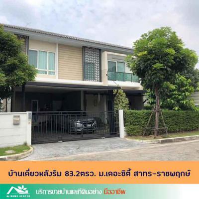 บ้านเดี่ยว 12900000 กรุงเทพมหานคร เขตภาษีเจริญ บางหว้า