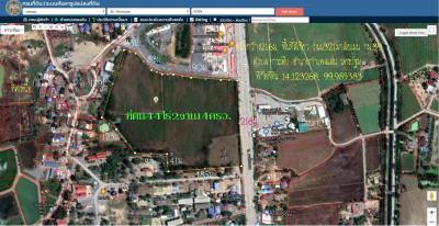 ที่ดิน 66802500 นครปฐม กำแพงแสน กระตีบ