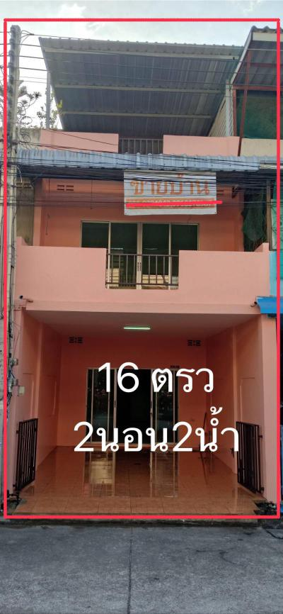 ทาวน์เฮาส์ 1100000 ชลบุรี เมืองชลบุรี ดอนหัวฬ่อ