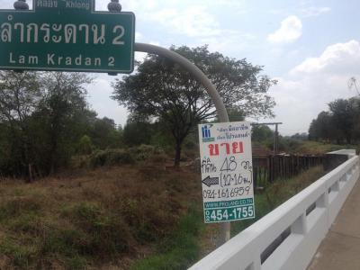 ที่ดิน 480000 กรุงเทพมหานคร เขตมีนบุรี