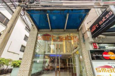 โรงแรม 899 กรุงเทพมหานคร เขตวัฒนา คลองเตยเหนือ