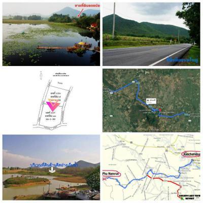 ที่ดิน 16220000 กาญจนบุรี ท่าม่วง รางสาลี่