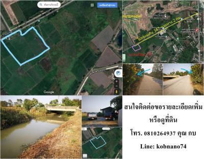 ที่ดิน 3000000 ปทุมธานี สามโคก บ้านปทุม