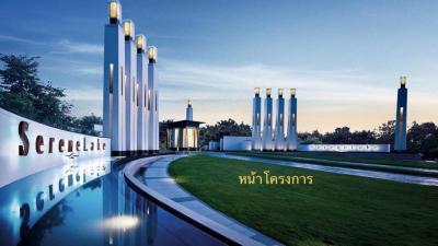 คอนโด 3500000 เชียงใหม่ เมืองเชียงใหม่ สุเทพ
