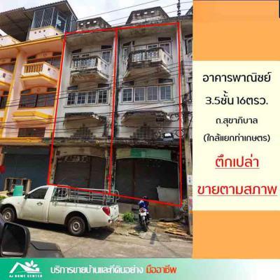 อาคารพาณิชย์ 1990000 กรุงเทพมหานคร เขตบางแค บางแค