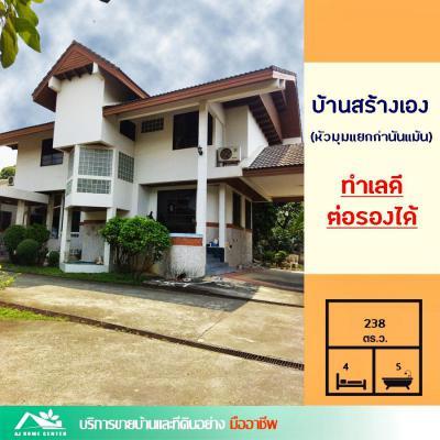 บ้านเดี่ยว 46000000 กรุงเทพมหานคร เขตบางขุนเทียน ท่าข้าม