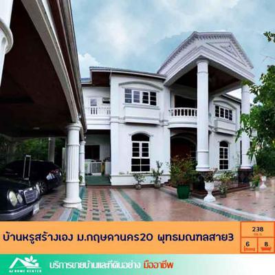 บ้านเดี่ยว 19900000 กรุงเทพมหานคร เขตทวีวัฒนา ศาลาธรรมสพน์