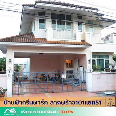 บ้านเดี่ยว 8890000 กรุงเทพมหานคร เขตราษฎร์บูรณะ บางปะกอก