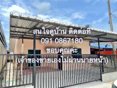 บ้านเดี่ยว 940000 จันทบุรี เมืองจันทบุรี ท่าช้าง