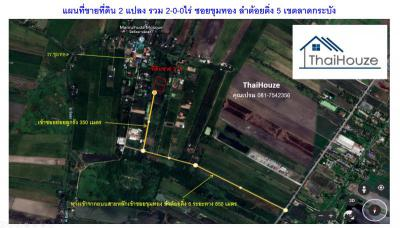 ที่ดิน 1350000 กรุงเทพมหานคร เขตดอนเมือง สีกัน