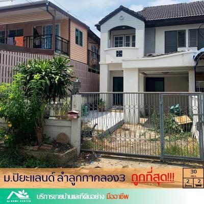 บ้านเดี่ยว 2000000 ปทุมธานี ลำลูกกา คูคต