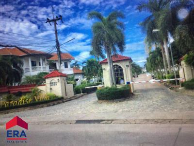 บ้านเดี่ยว 12900000 ชลบุรี บางละมุง หนองปรือ