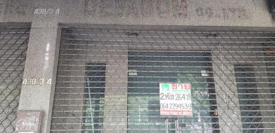อาคารพาณิชย์ 26000000 กรุงเทพมหานคร เขตจตุจักร ลาดยาว