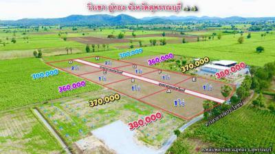 ที่ดิน 350000 สุพรรณบุรี อู่ทอง พลับพลาไชย