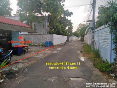 บ้านเดี่ยวสองชั้น 50000 กรุงเทพมหานคร เขตบึงกุ่ม คลองกุ่ม