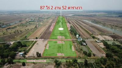 ที่ดิน 191000000 นครนายก องครักษ์ องครักษ์
