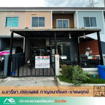 ทาวน์เฮาส์ 1890000 นนทบุรี ไทรน้อย ไทรน้อย