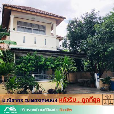 บ้านเดี่ยว 3590000 กรุงเทพมหานคร เขตบางแค หลักสอง