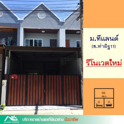 ทาวน์เฮาส์ 1990000 นนทบุรี ปากเกร็ด ท่าอิฐ