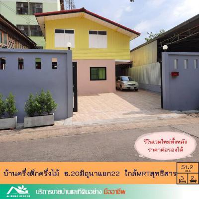 ทาวน์เฮาส์ 14000000 กรุงเทพมหานคร เขตห้วยขวาง ห้วยขวาง