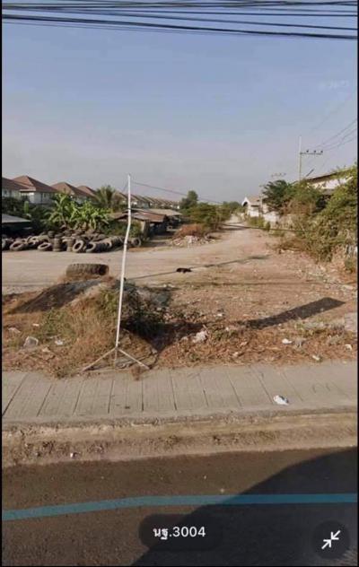 ที่ดิน 68000 นครปฐม พุทธมณฑล ศาลายา