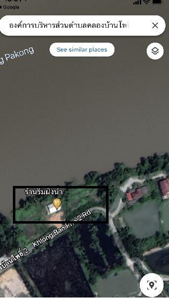 ที่ดิน 19063800 ฉะเชิงเทรา บ้านโพธิ์ คลองบ้านโพธิ์